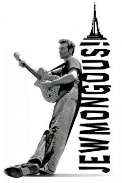 Sean Altman - Jewmongous