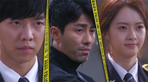 You're All Surrounded: Eun Dae Gu - Seo Pan Seok -  Eo Soo Sun