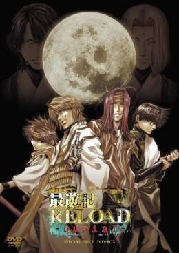 The 4 in front are the main characters of Saiyuki. From left to right: Goku, Sanzo, Gojyo, Hakkai. The two behind them, from left to right: Ukoku and Komyou