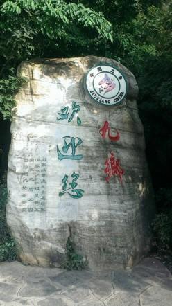 Exploring Yunnan, China: Jiuxiang