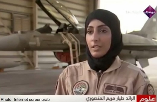 Despite her nation's human rights record, Marial-al Mansouri of the UAE is becoming the poster child for women s' potential in modern war.