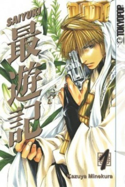 Volume 1 of the Saiyuki manga by Kazuya Minekura features Genjo Sanzo in his full monk outfit complete with the veil and crown