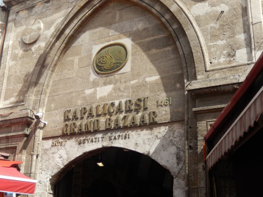 When you come off of Beyazit up a hill and to your right this entrance, is an entrance so many people have seen.