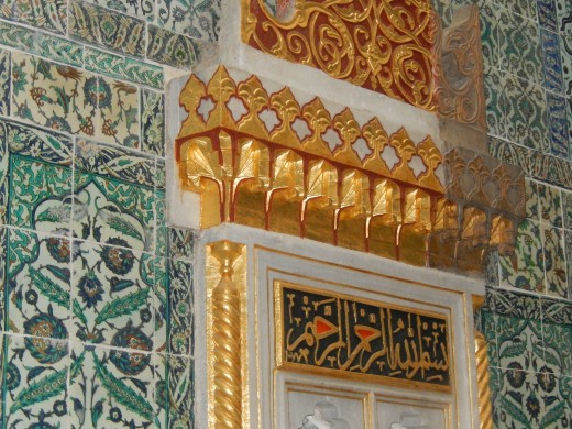 Ornate tiles and Gold in the Sultan's Quarters