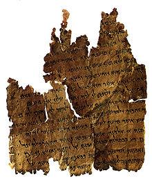 The Damascas Document