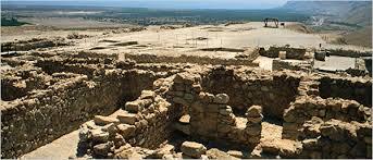 The Qumran Settlement