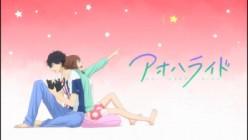 Ao Haru Ride (Blue Spring Ride) Anime Review