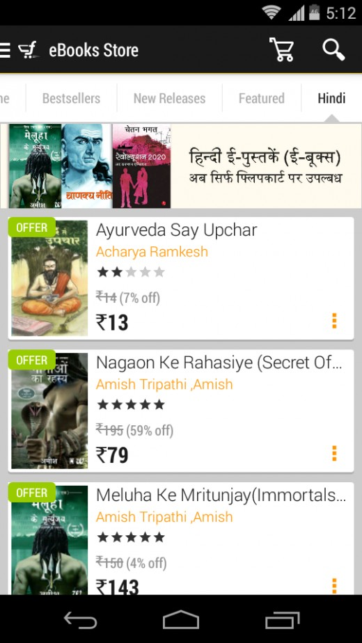 Flipkart eBook Store and Reader for English and Hindi Languages