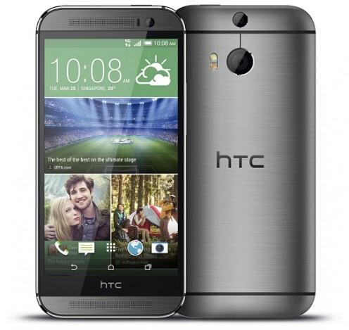 HTC-OneM8-unroot-Verizon