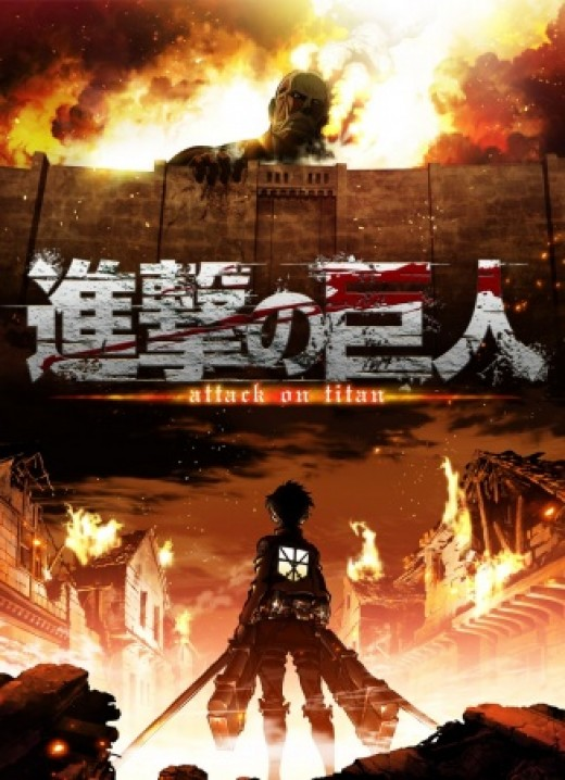 Shingeki no Kyojin (Attack on Titan)