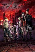 7 Anime like Akame ga Kill