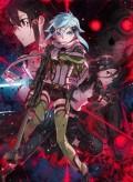Sword Art Online Season 2: An Angry Rant