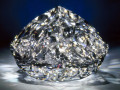 A Brief History the Largest Gem-quality Diamond Ever Found