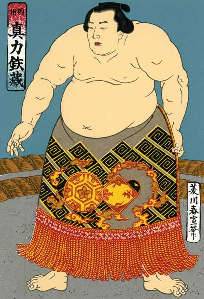 Japanese sumo champion: note top-knot