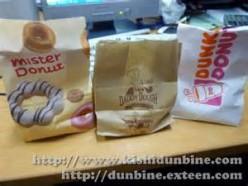 Bear N Mom - Doughnuts - Krispy Kreme vs Dunkin Donut