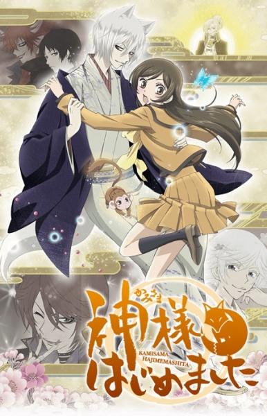 Kamisama Hajimemashita 2nd Season