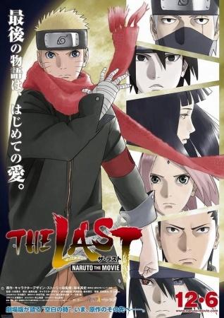 Naruto: The Last Mission