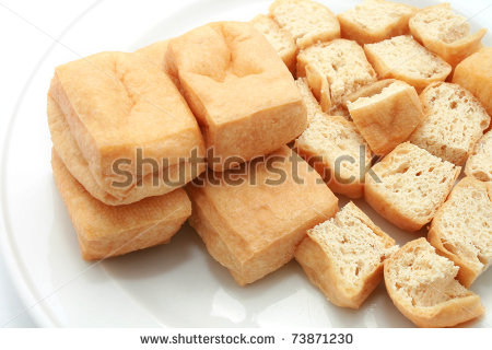 Fried Tofu puff, empty contents and puffy