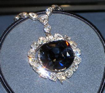 "The Diamond ""Queen Mary""(Hope) Displayed In Smith Institute"