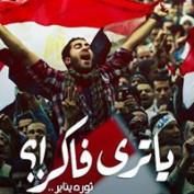 Amr Mady II profile image