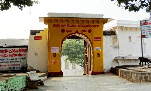 Prachin Bharat Milap Temple 1