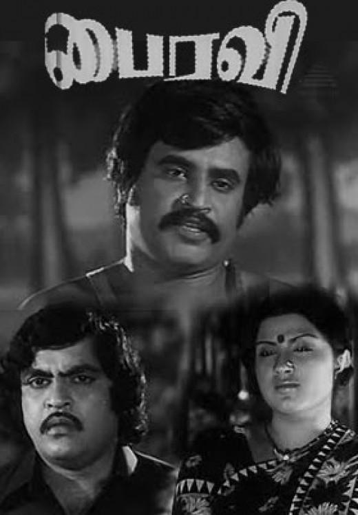 Bhairavi (1978)