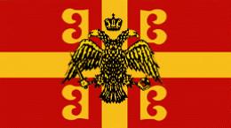 Byzantium, the banner
