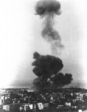 The blast seen from 5 miles away.