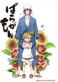 8 Anime Like Barakamon