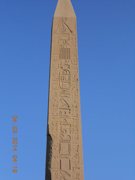 Egyptian Obelisks were powerful generators of energy...and so quartz was placed inside to further increase their generating powers.