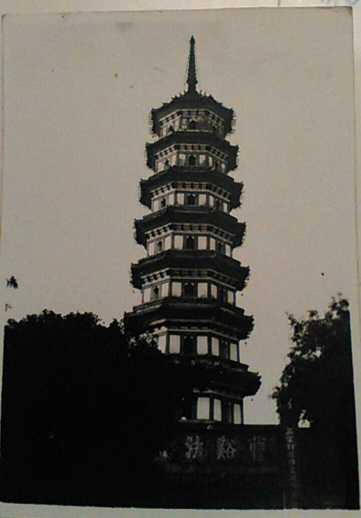 Temple by Race course(?), Hong Kong, 1946