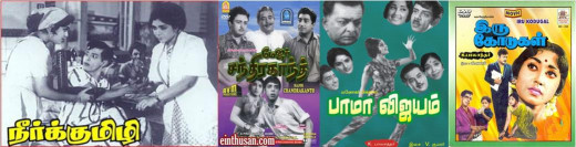 K. Balachander best films