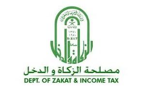 DZIT Logo