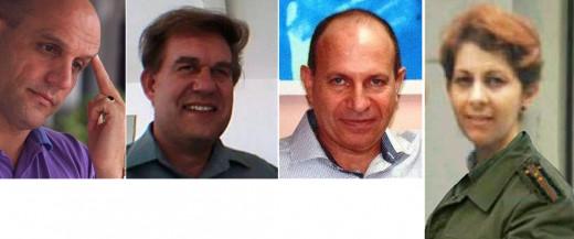 PR-2: Pepe Cohen, Bill Gaede, Rolando Sarraff, Lazara Brito