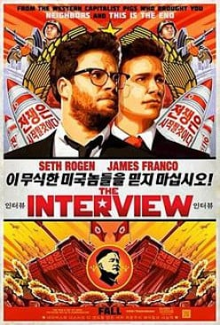 "My Esoteric's Thoughts On ""The Interview"" [255*1]"