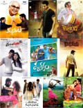 Best Telugu Movies 2014