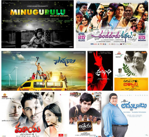 Offbeat Telugu movies 2014