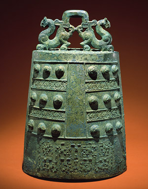 Bell, Eastern Zhou dynasty, late Spring and Autumn period (770–ca. 475 b.c.), early 5th century b.c.