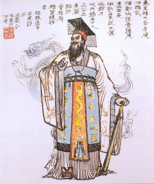 Was Qin Shi Huang truly a tyrant?
