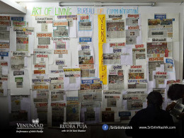 Venunaad Press coverage