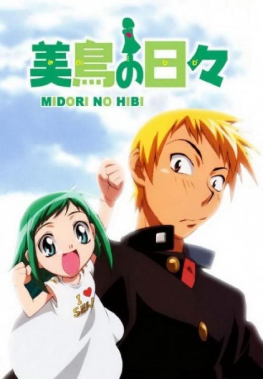 Midori no Hibi (Midori Days)