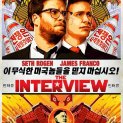 "How do you feel about the release of the movie ""The Interview""?"