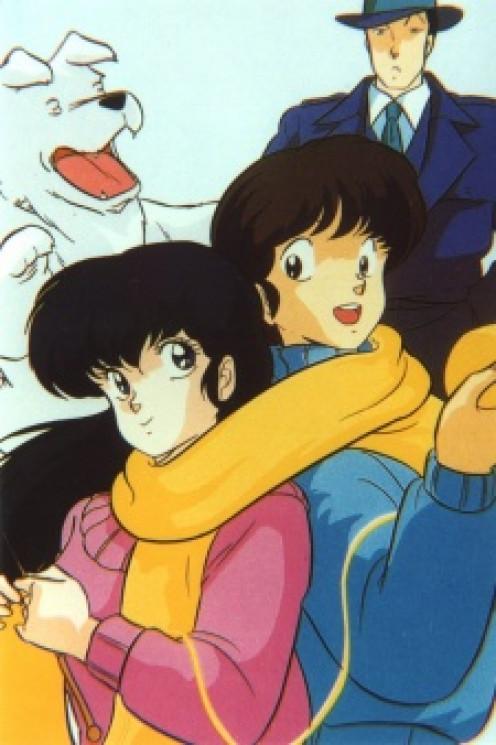 Anime: Maison Ikkoku -  An example of slice of life anime that isn't school related.