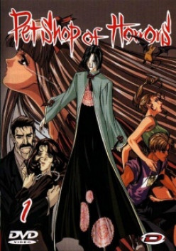 Anime: Petshop of Horrors - A collection of horror/josei stories wrapped up into one anime series.