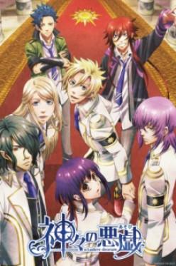 Anime: Kamigami no Asobi - A shoujo/reverse harem anime. The harem characters have very distinguishable qualities.