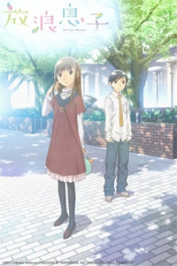 Anime: Hourou Musuko (Wandering Son) - An example of a shoujo/gender bender anime that deals with transsexualism, gender identity, and puberty.