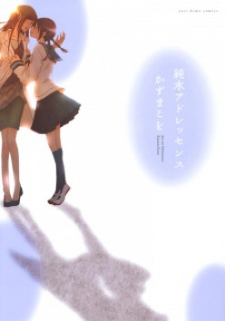 """Anime: Junsui Adolescence - An example of Yuri anime. Yuri is more graphic in manga than it is in anime. Animation usually keeps to shoujo ai elements. If there is nudity, then it's categorized as """"josei""""."""