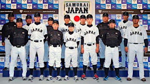 Samurai Japan Baseball Team