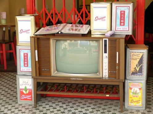 A floor console TV of the 1960s.