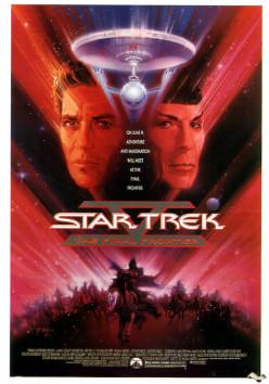 Film Review: Star Trek V: The Final Frontier